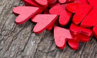 Conseils pour la Saint Valentin