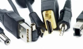 Connectique audio, connectique vidéo, comment choisir