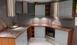 Eclairage intérieur cuisine