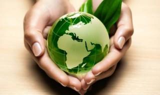 Impact minimisé sur l'environnement