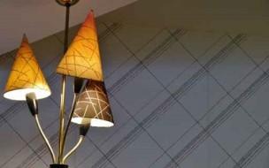 Idees relooker piece luminaires