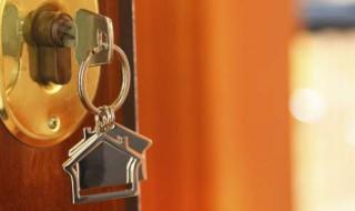 Sécurité, le bon réflexe pour protéger vos biens