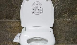 Qu'est-ce que des WC japonais