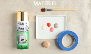 matériel-patères-bois-peinture---fr02