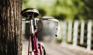 Tous les accessoires pour vélo à avoir