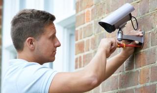 Camera de surveillance anti cambriolage