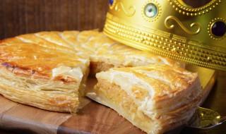 Galette des rois épiphanie couronne frangipane pâte d'amande dessert miam