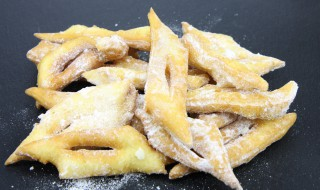 Merveilles beignets de mardi gras