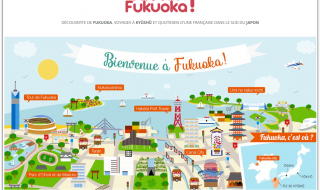 Fukuoka - l'actualité du Japon