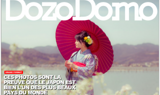 DozoDomo - tout savoir sur la culture japonaise