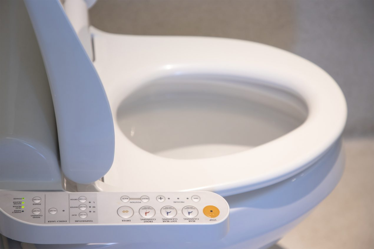 Quel WC japonais TopToilet choisir avec Mon Magasin Général